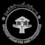 สถานคุ้มครองและพัฒนาคนพิการบ้านกึ่งวิถี (ชาย) จังหวัดปทุมธานี
