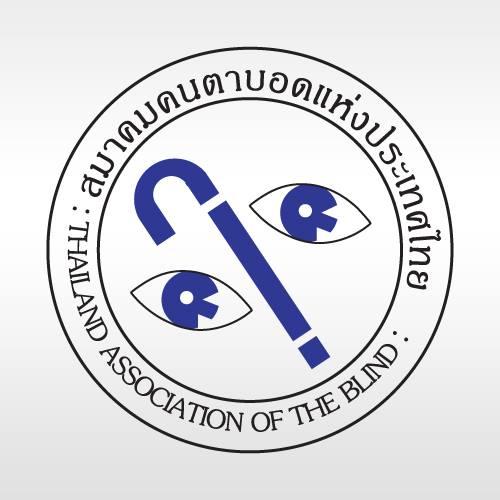 สมาคมตาบอดแห่งประเทศไทย