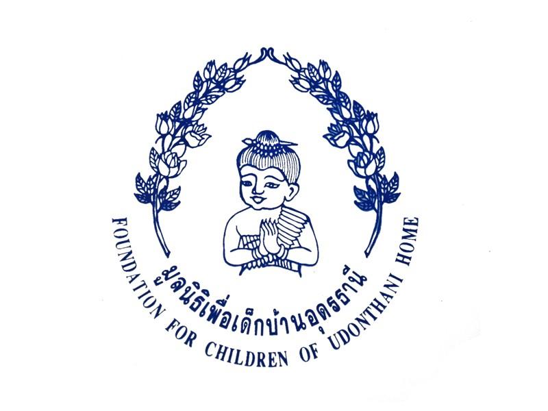 สถานสงเคราะห์เด็กหญิงอุดรธานี